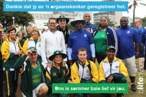 bLifeNY, we love you, #WLY!, organ donation, world transplant games, South African Organ Donor Foundation, Dr. Chris Barry
